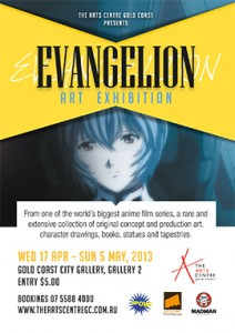 Eva_exhibition